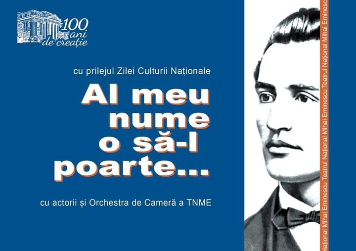 """Read more about the article Spectacol-recital """"Al meu nume o să-l poarte"""""""