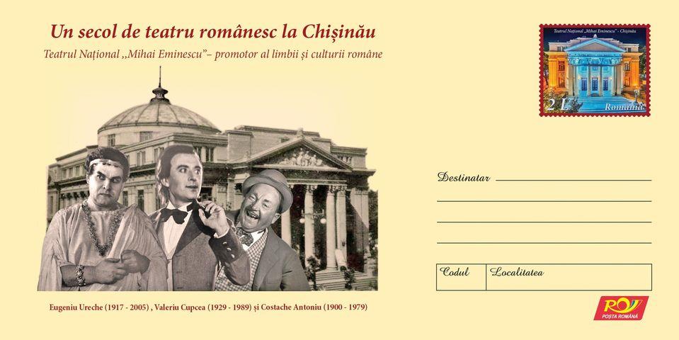 Poștal aniversar-lansat cu ocazia împlinirii a 100 ani de creație