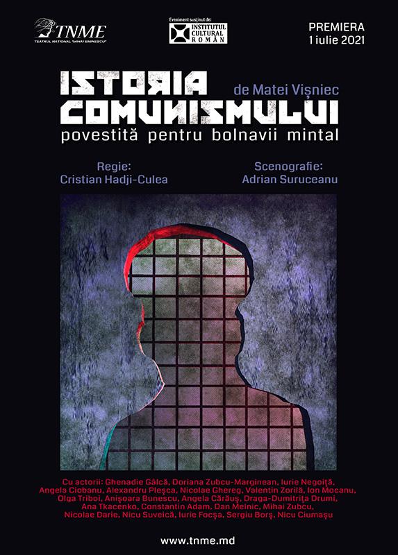 Read more about the article Istoria comunismului povestită pentru bolnavii mintal